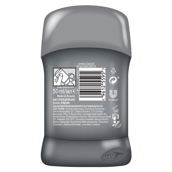 Dove Deodorant stick, Barbati, 50 ml, Men Care Cool Fresh [1]