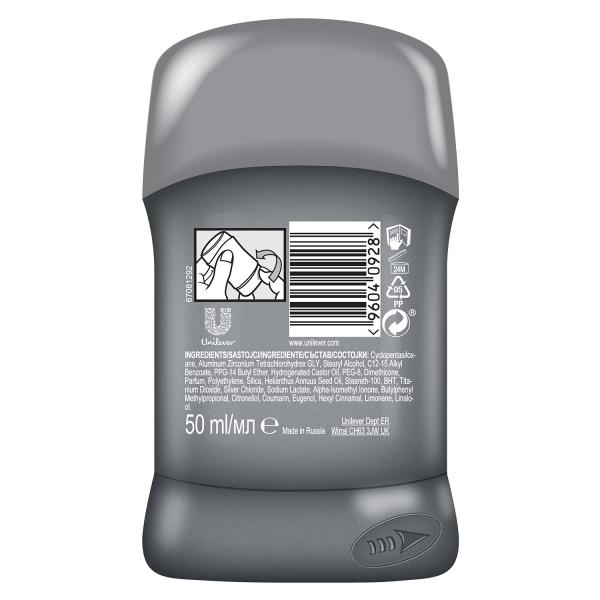 Dove Deodorant stick, Barbati, 50 ml, Men Care Silver Control [1]