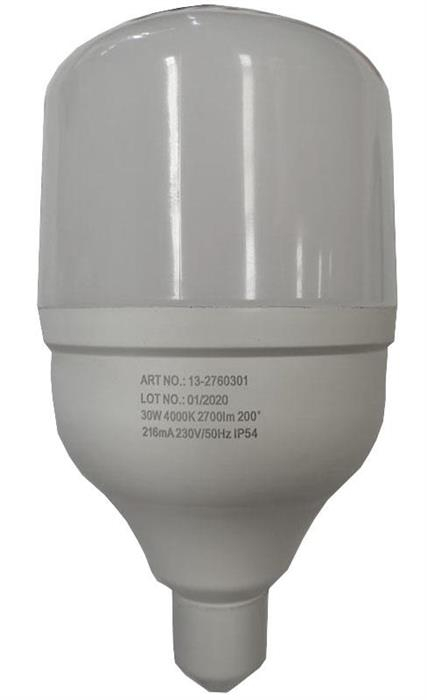 "Bec cu LED ""SL"" IP54 E27 15W (≈145w) lumina rece [2]"
