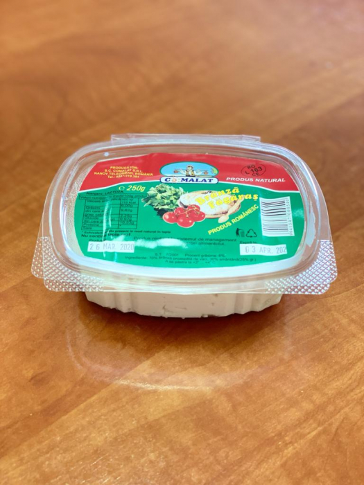 Brânză Făgăraș [1]