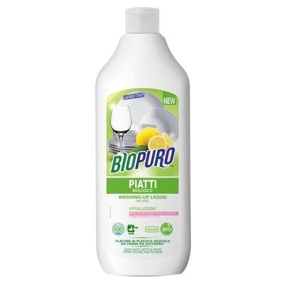 Detergent hipoalergen pentru vase bio 500ml [0]