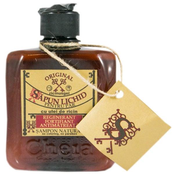 Ricinusgel săpun lichid pentru păr cu ulei de ricin ( șampon natural ) [0]
