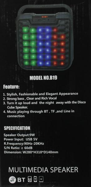 Boxa Portabila, Bass Master, 9W, USB 2.0, bluetooth 5