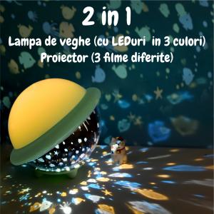 Lampa de veghe OZN, alb [5]