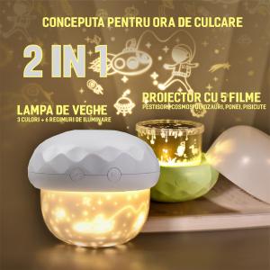 Lampa de veghe proiector pentru copii portabila, Ciuperca, alba [1]