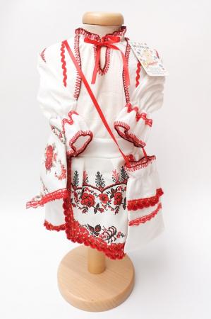 Costum National Dumitra [1]