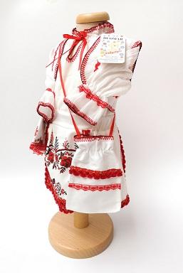 Costum National Dumitra [2]