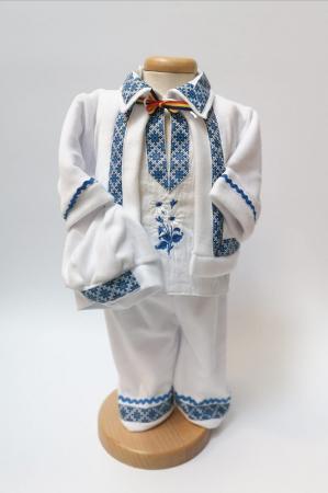 Costum National Raul 9 [1]