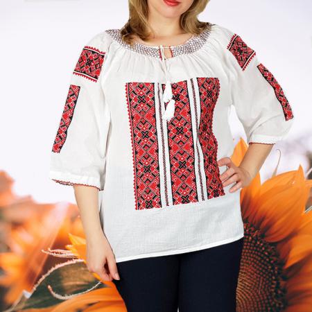 Ie traditionala Raluca [0]