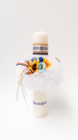 Lumanare Botez Floarea Soarelui Lucrata Manual Model VII [0]