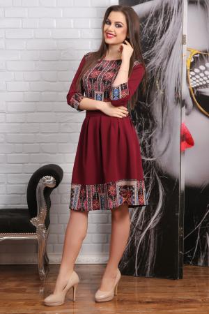 Rochie Eleganta cu Motive Traditionale Emilia 2 [2]