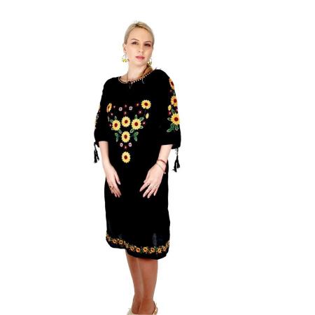 Rochie Traditionala Floarea Soarelui [0]
