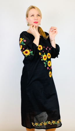 Rochie Traditionala Floarea Soarelui [4]