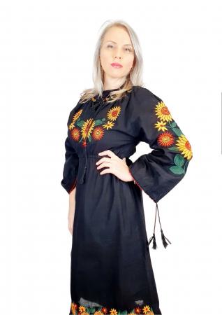 Rochie Traditionala Priscilla [0]