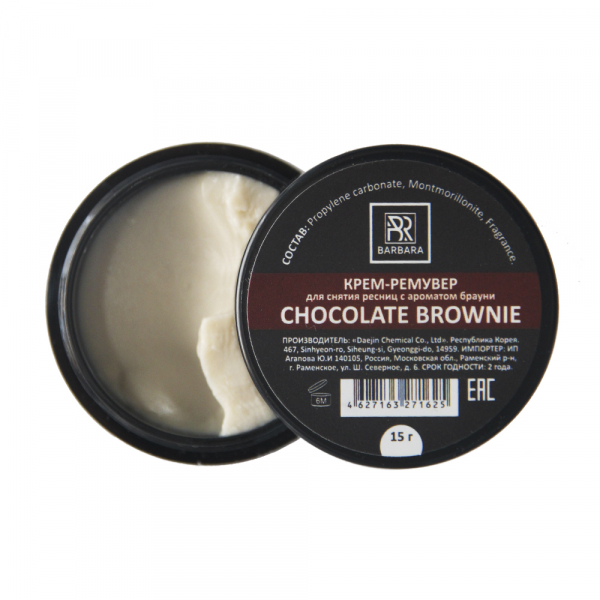 Remover Crema Chocolate Brownie 0