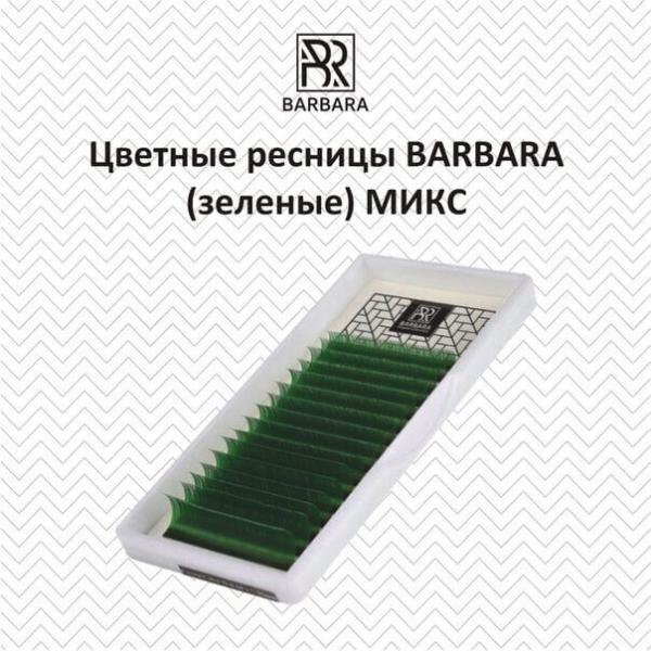 Caseta extensii gene Barbara colorate mix 3