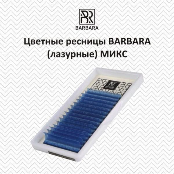 Caseta extensii gene Barbara colorate mix 5
