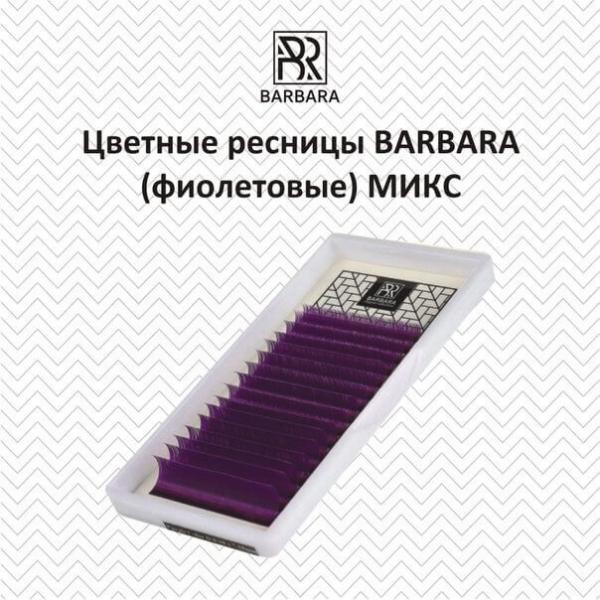 Caseta extensii gene Barbara colorate mix 7