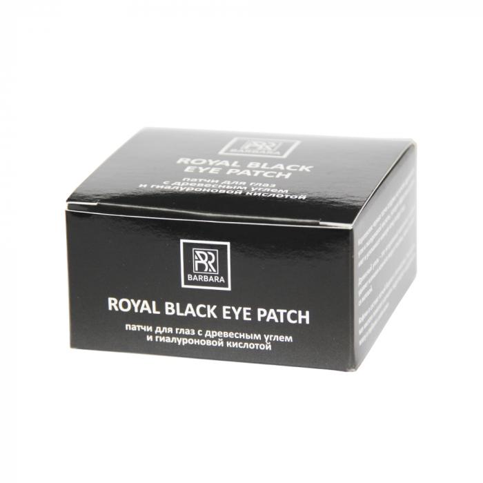 Royal Black Eye Patch 1