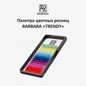 Caseta extensii gene Barbara colorate mix2