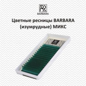 Caseta extensii gene Barbara colorate mix4