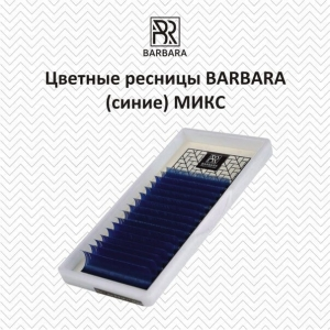 Caseta extensii gene Barbara colorate mix6