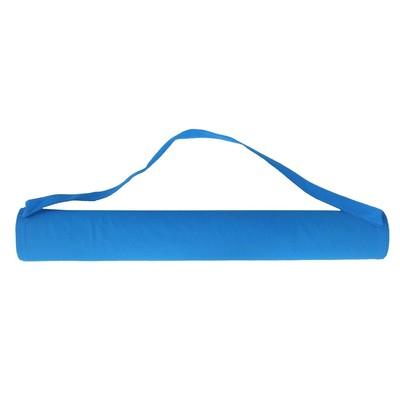 Saltea de plaja pliabila - Albastru 1