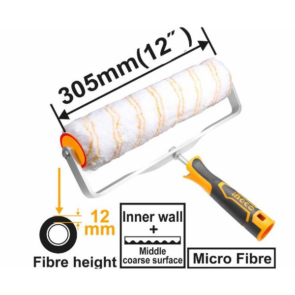 Trafalet cadru din aluminiu, 305mm - INGCO HRHT093051 0