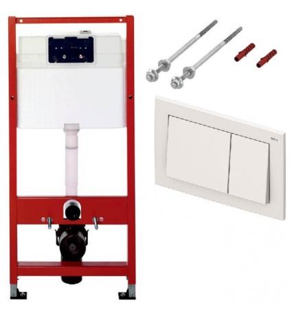 Rezervor WC cu cadru si clapeta alba, TECE BASE, actionare frontala, inaltime 1120mm0