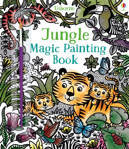 JUNGLE MAGIC PAINTING BOOK 0