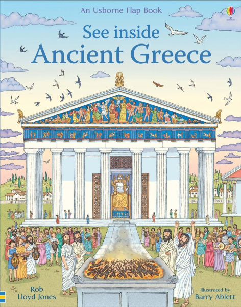 See Inside Ancient Greece 0