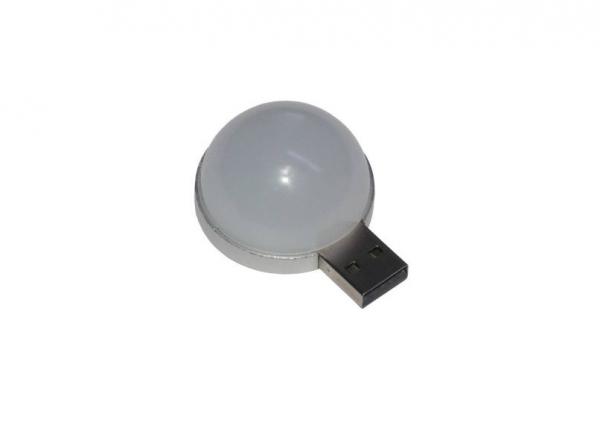 Mini lampa led cu conector usb [0]