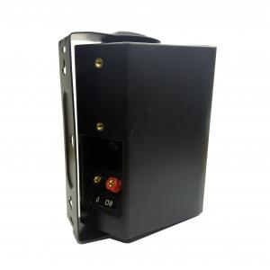 Difuzor de linie alb 5084, fara transformator, 8R [1]