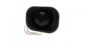 Difuzor pentru sirena de exterior PA-200 [0]