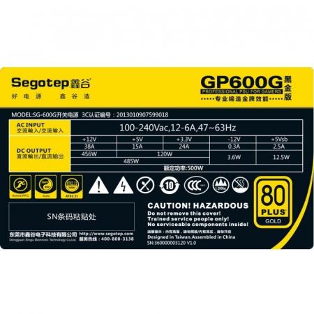 Sursa Segotep GP600G 500W [2]