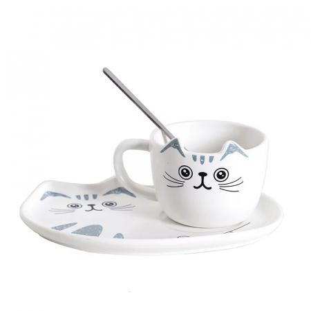 Set Ceasca cu Platou si Lingurita 200 ml, CAT