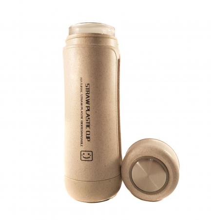 Sticla Termos, protectie Biodegradabila, Bej, 330 ml1