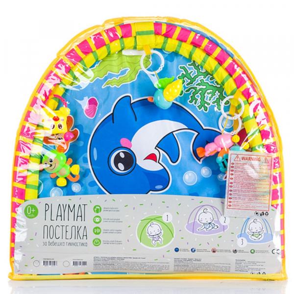 Covoras de joaca Chipolino Dolphin [1]