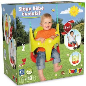 Leagan pentru copii Smoby 2 in 1 [4]