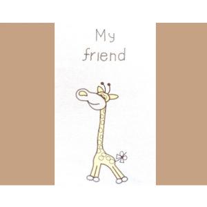 Lenjerie patut cu broderie Hubners Girafa 4 piese crem [1]