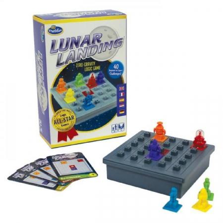 Lunar Landing1