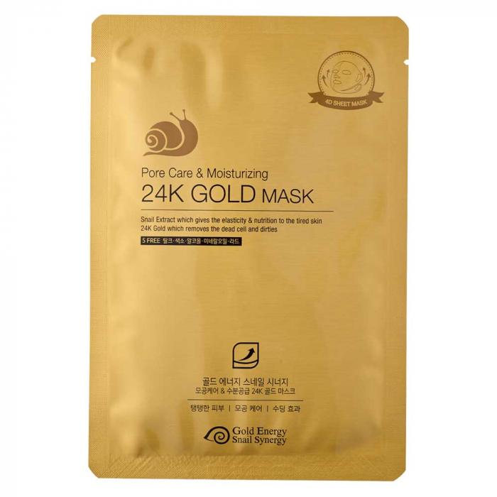 Mască Pore Care, Gold Snail (1 buc) [1]