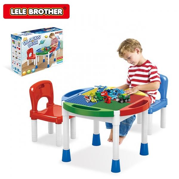Masa Lego cu 2 scaune 2 in 1 compatibila cu piesele lego 2