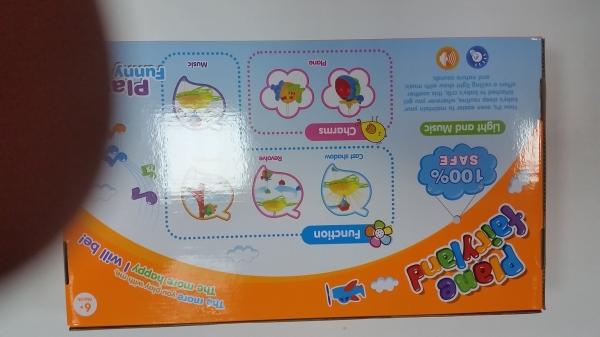Carusel pentru copii plane fairyland cu proiector 1