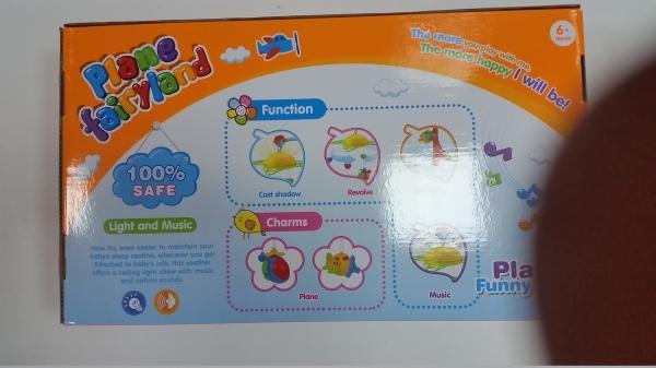 Carusel pentru copii plane fairyland cu proiector 2