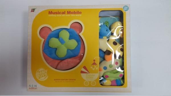 Carusel pentru copii musical mobile - jucarii din plus 8