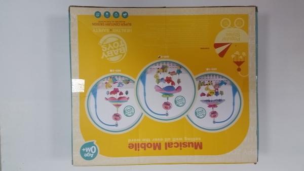 Carusel pentru copii musical mobile - jucarii din plus 5
