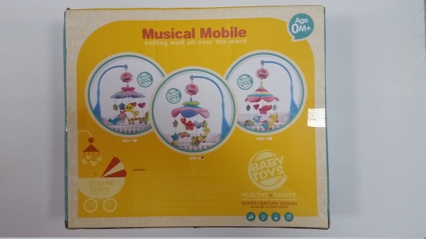 Carusel pentru copii musical mobile - jucarii din plus 7