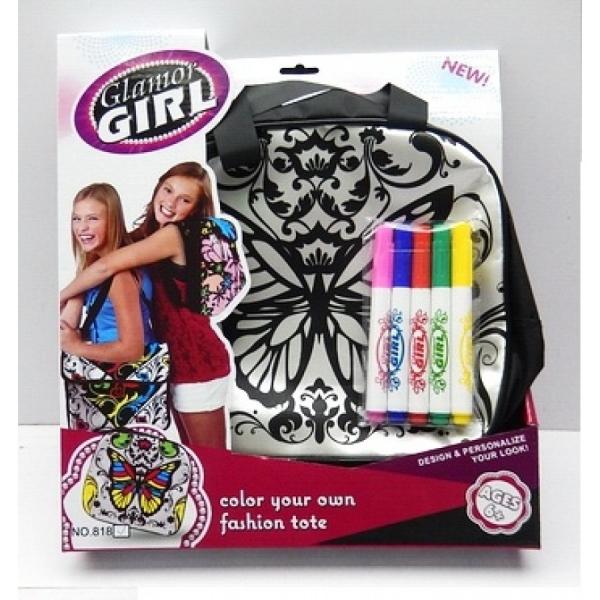 Gentuta de colorat pentru fetite 2