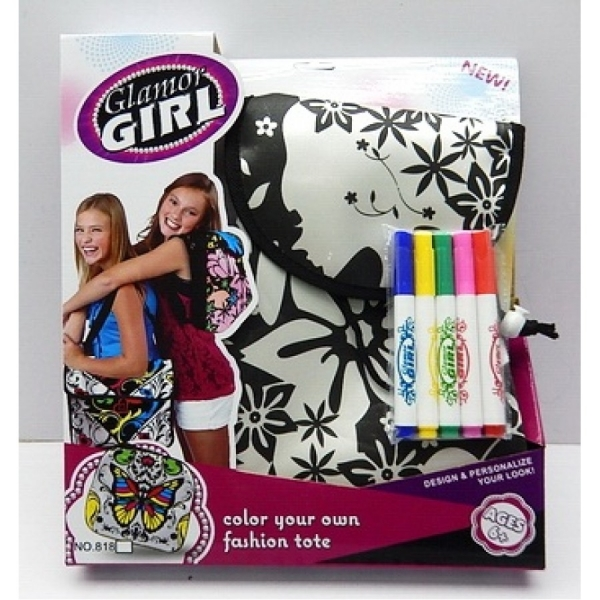Gentuta de colorat pentru fetite 1